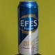 Пиво Efes Pilsener