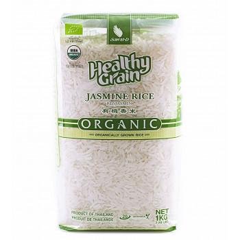 Органический тайский рис жасмин белый 1 кг. (вакуум - Тайланд)